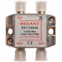 Разветвитель ТВ REXANT 3-way PPD (1вх-3вых)