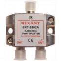 Разветвитель ТВ REXANT 2-way PPD (1вх-2вых)