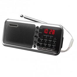 """Радиоприемник """"БЗРП РП-225"""""""