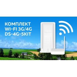 Внешний модем 4G DS-Link DS-4G-5 kit NEW, роутер Wi-Fi